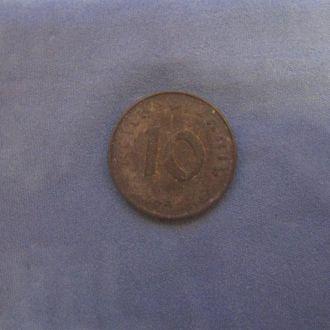 10 пфенингов 1942 год