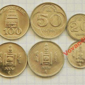 МОНГОЛИЯ - набор монет 3_с
