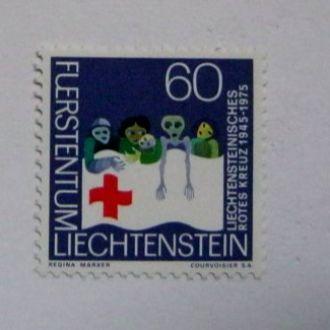 лихтенштейн медицина красный крест   А3