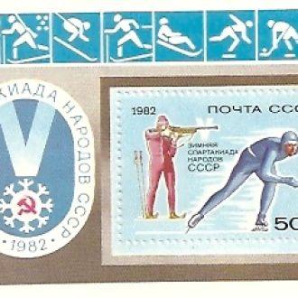 СССР 1982спорт (0711)