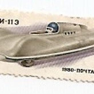 СССР 1980 спорт (0715)