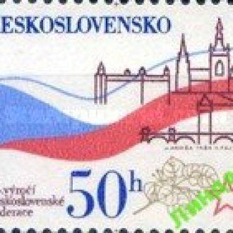 ЧССР 1984 Чешская федерация флаг ** о