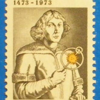 США. 1973 г. 500 летие Коперника**