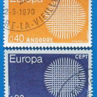 Андорра французская. 1970 г. Европа