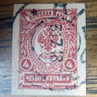 1917. ДВАДЦАТЬ ШЕСТОЙ ВЫПУСК №143