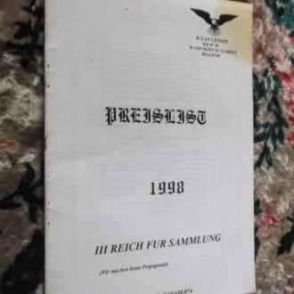Немецкий каталог.