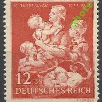 Германия 1943 мать и дети 1м.**