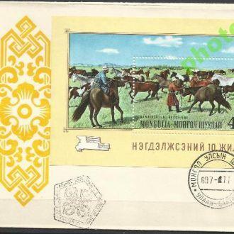 Монголия 1969 фауна кони живопись бл.КПД
