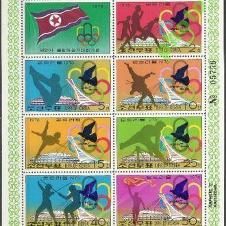 Корея сев. 1977 олимпиада надп. Амфилекс Клб**
