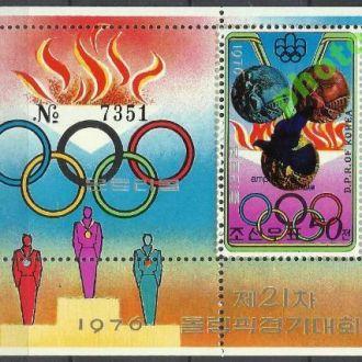 Корея сев. 1976 олимпиада медали надп. Амфилекс бл