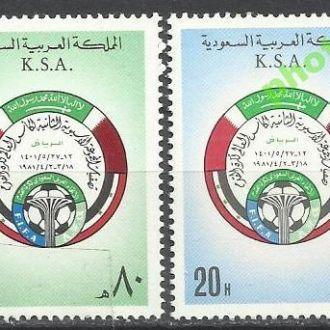Саудовская Аравия 1981 футбол чемпионат мира 2м.**