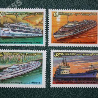 СССР 1981 Речной флот.Полная серия**