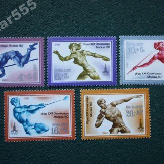 СССР 1980 Олимпиада - лег.атл..Полная серия**