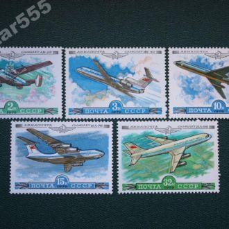 СССР 1979 Самолеты.Полная серия**