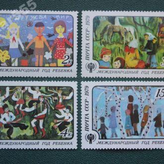 СССР 1979 Рисунки детей.Полная серия**