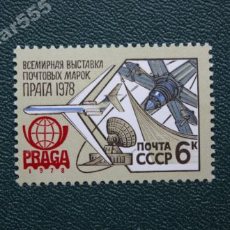 СССР 1978 Прага -78.Полная серия**