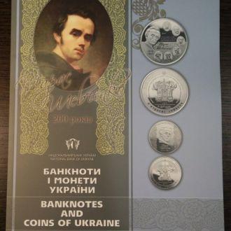 Журнал Банкноты и монеты Украины 2015