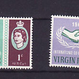 Британские колонии. Виргины 1965г