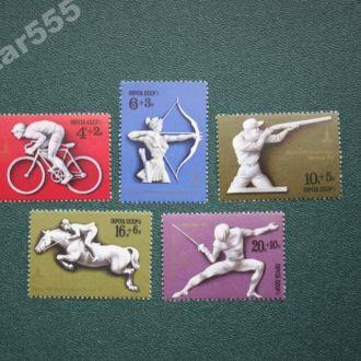 СССР 1977 Олимпиада.Полная серия**
