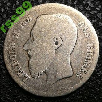 Бельгия 1 франк 1869 год Серебро 835, вес 5 РЕДКАЯ