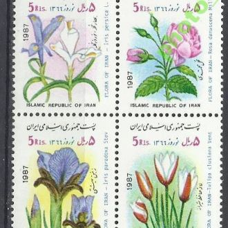 Иран 1987 флора цветы 4м.**