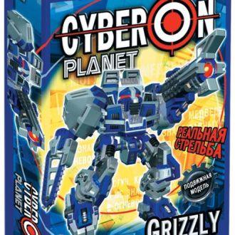 Роботы серии CYBERON PLANET - Гризли