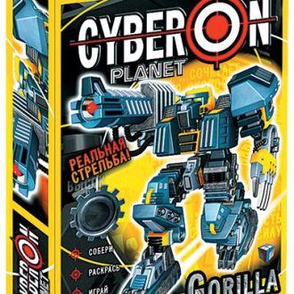 Роботы серии CYBERON PLANET - Горилла