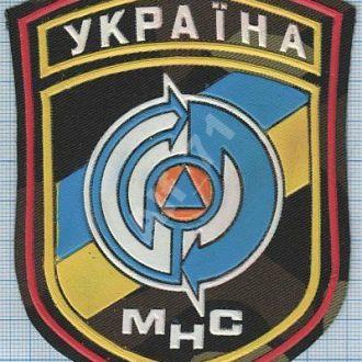 Шеврон МЧС Украины. Пожарные. Спасатели. МНС.