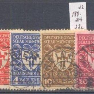 Германия Рейх 1922 классика №199-204 стр12