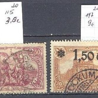 Германия Рейх 1919-20 классика №112-17 (стр11)