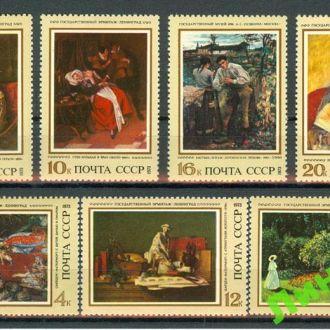 СССР 1973 зарубежная живопись ** есть кварт бс