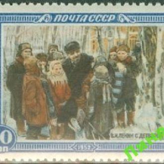 СССР 1952 Ленин живопись 60к (*) с