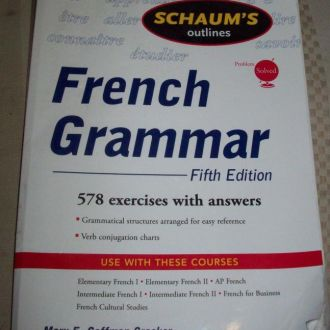 Грамматика французского языка (англ., 2009 г.)