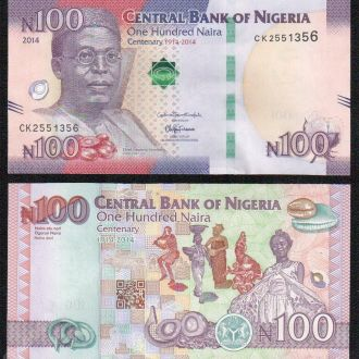 Нигерия _ 100 Найра _ 2014 г._ Юбиоейка