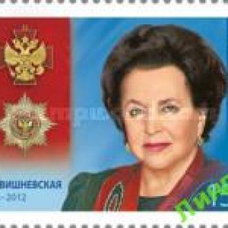 Россия 2014 Вишневская опера театр люди орден **