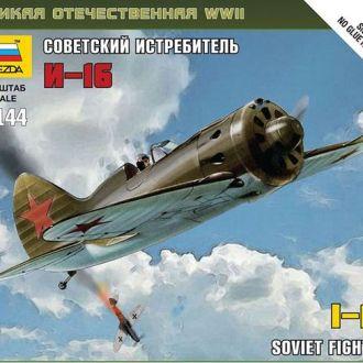 Советский истребитель И-16 - Звезда6254