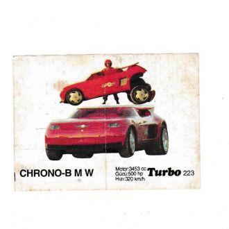 Вкладыш Turbo 223