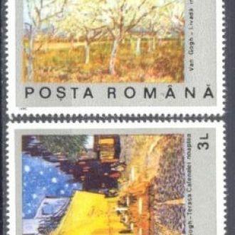 Румыния 1991 Ван Гог флора живопись ** м