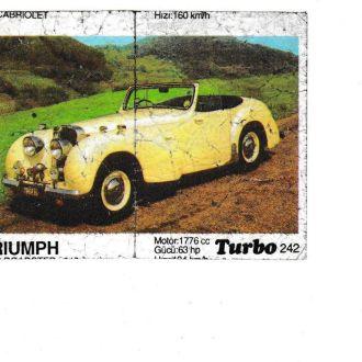 Вкладыш Turbo 242
