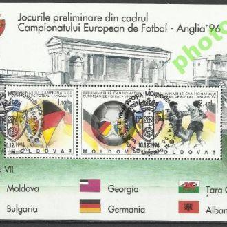 Молдова 1994 футбол ЕВРО бл. гаш.СГ