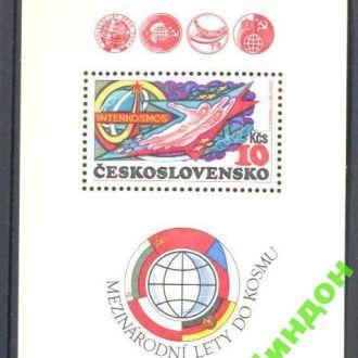 ЧССР 1980 космос Интеркосмос люди россика ** о