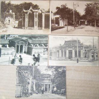 5 старовинних листівок - Єсентуки. открытка
