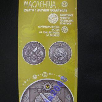 Буклет к монете Беларусь Масляница Масленца