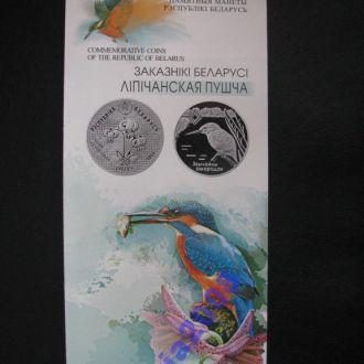 Буклет к монете Беларусь Зимородок обычный