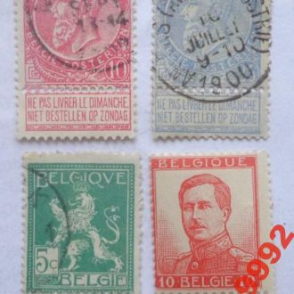 Бельгия 1893 г