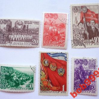30 лет ВЛКСМ  1948 г.