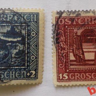 Австрия 1926 г
