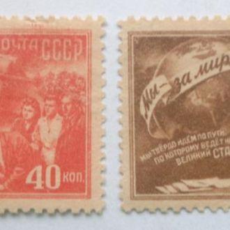 Всесоюзная конференция сторонников мира 1950 г