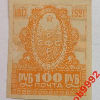 года Октябрской революции СССР  1921 г