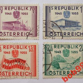 Австрия 1955 г